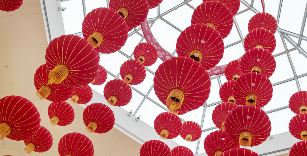 Celebrate the Lunar New Year in Toronto at these FREE events