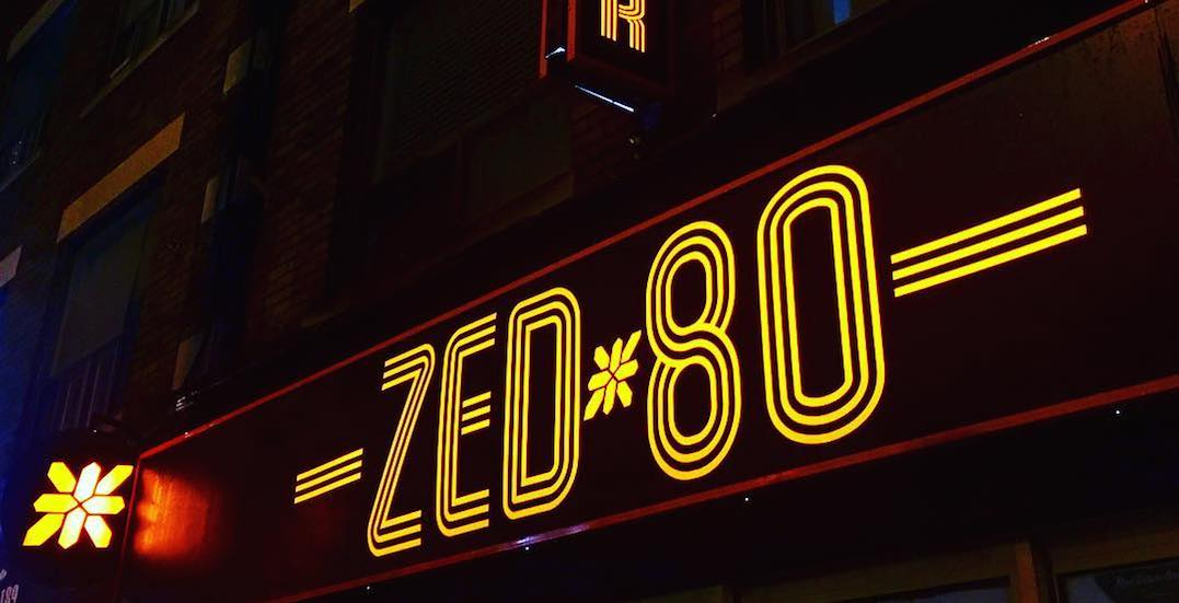 A chill new arcade bar is about to open on the Danforth