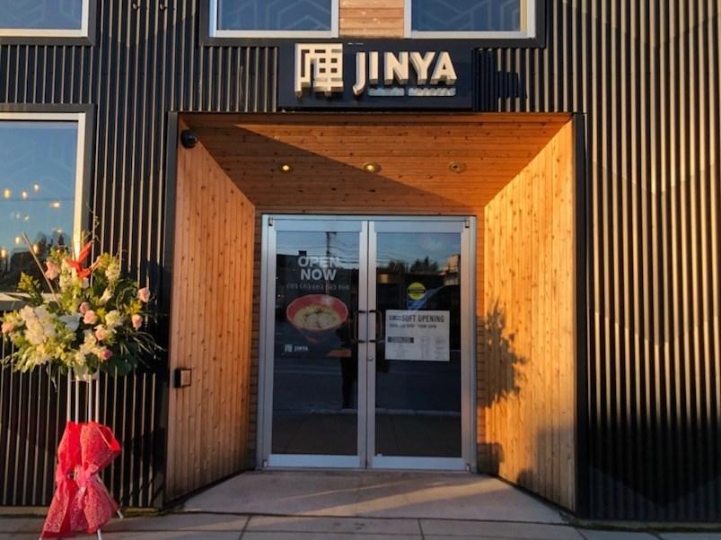 Jinya Ramen