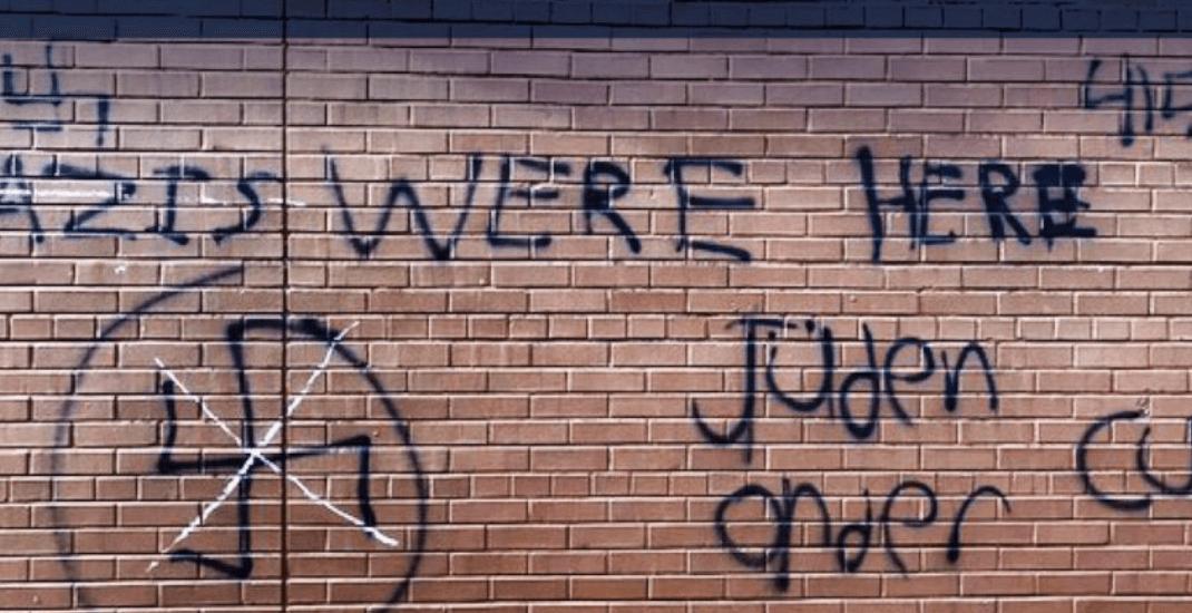 Police investigate anti-semitic, racist and homophobic vandalism at Toronto high school