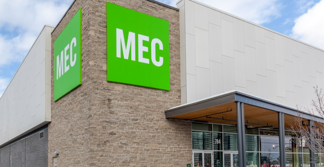 MEC's massive new Queen West location opens in April