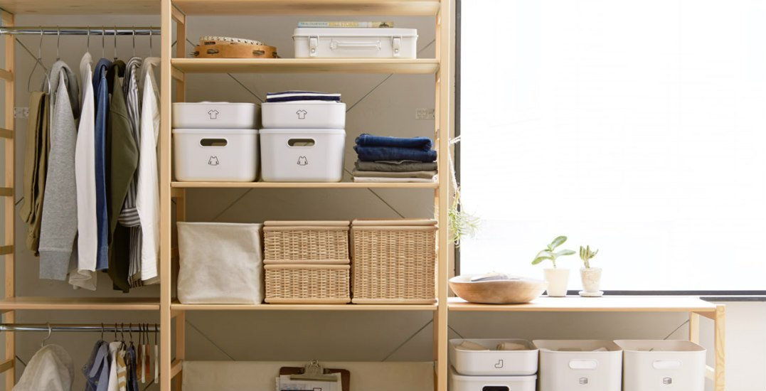 MUJI can help you use the KonMari method for the ultimate spring clean