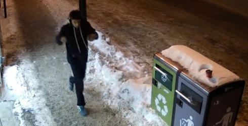 Montreal police release photo of alleged stabbing suspect