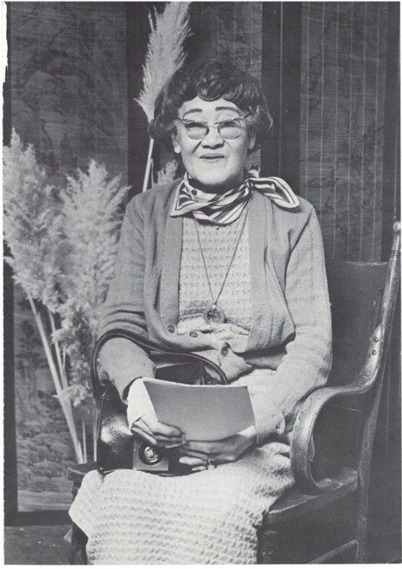 Kiyoko Tanaka-Goto in 1978, from Opening Doors, Harbour Publishing