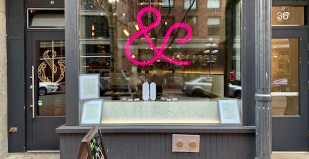 New 'Ampersand Bistro' offers designer dim sum in downtown Vancouver