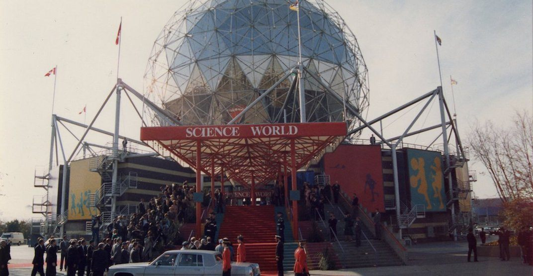 Science world 1987