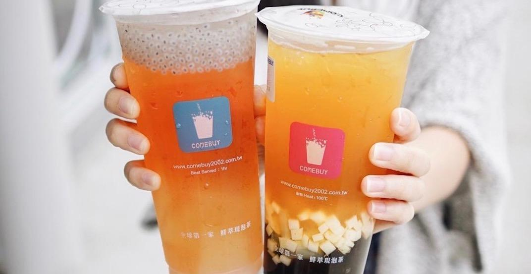 Comebuy offering buy-one-get-one FREE bubble tea this week in Vancouver
