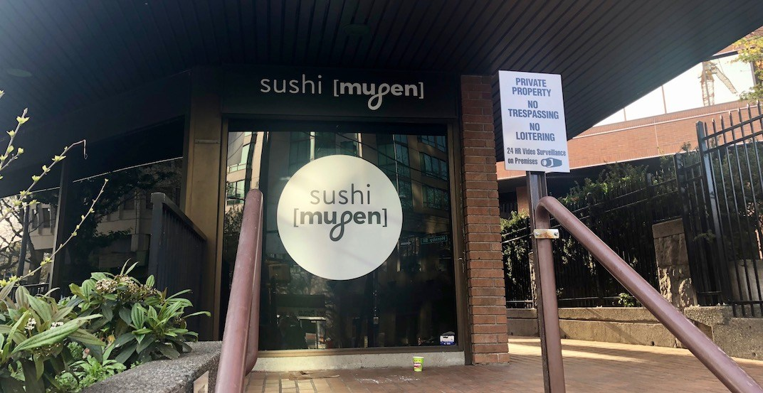 A new Japanese restaurant is opening in downtown Vancouver (PHOTOS)