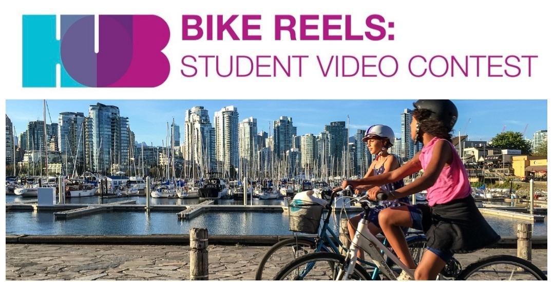 https://bikehub.ca/bikereels