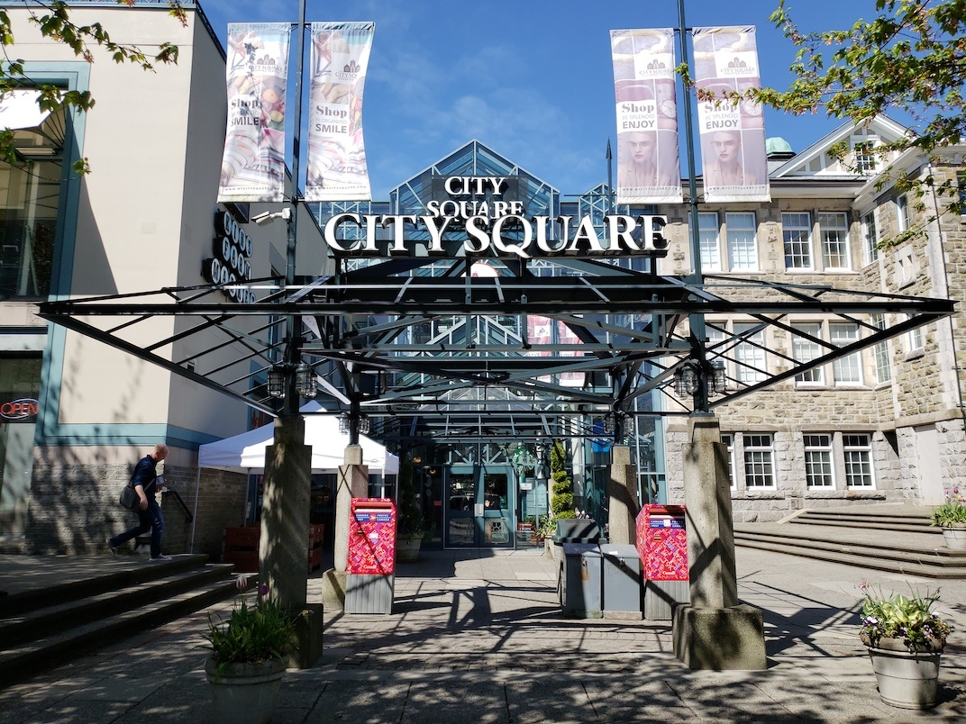City Square Mall Vancouver