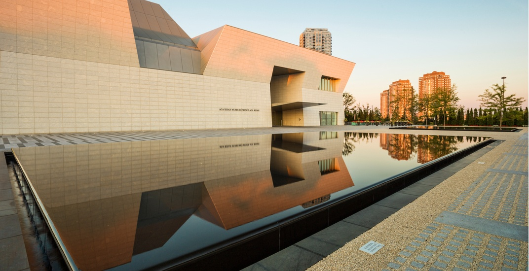 Visit the Aga Khan Museum for free for an entire weekend this month