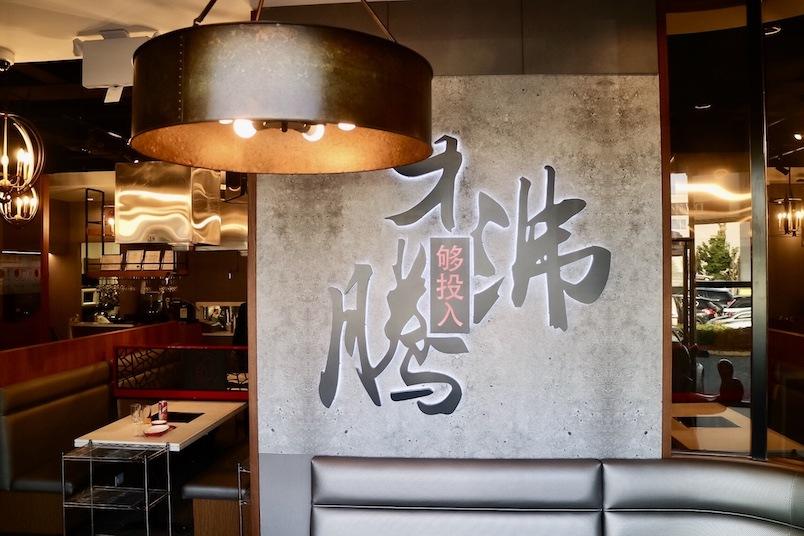 Liuyishou Hotpot Richmond