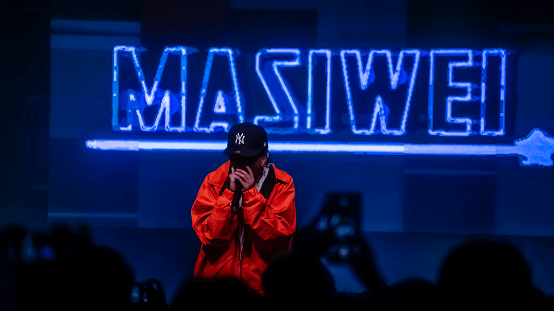 Higher Brothers Vancouver May 25th 2019