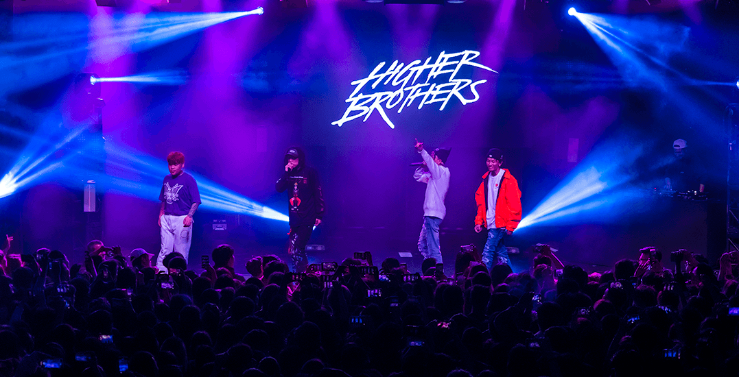 Love for the Higher Brothers keeps rising in Vancouver (PHOTOS)