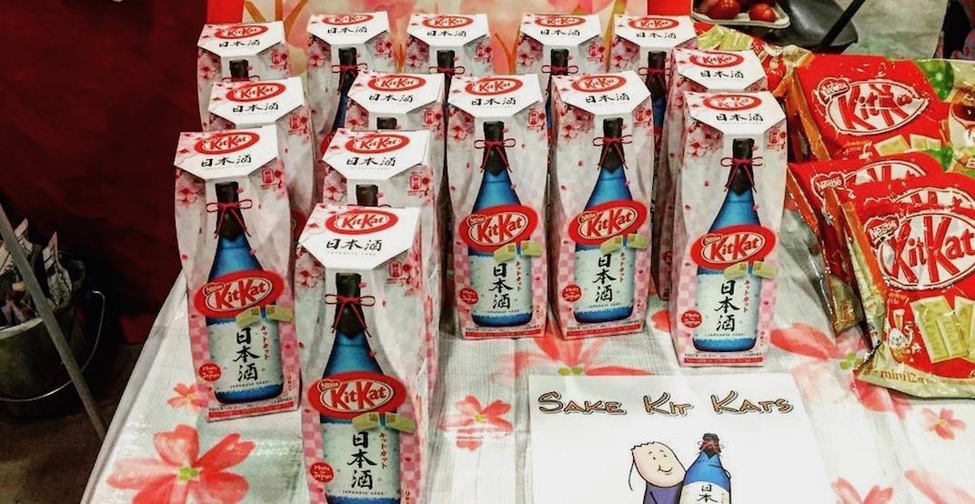 Calgary's popular Japanese Festival returns this August