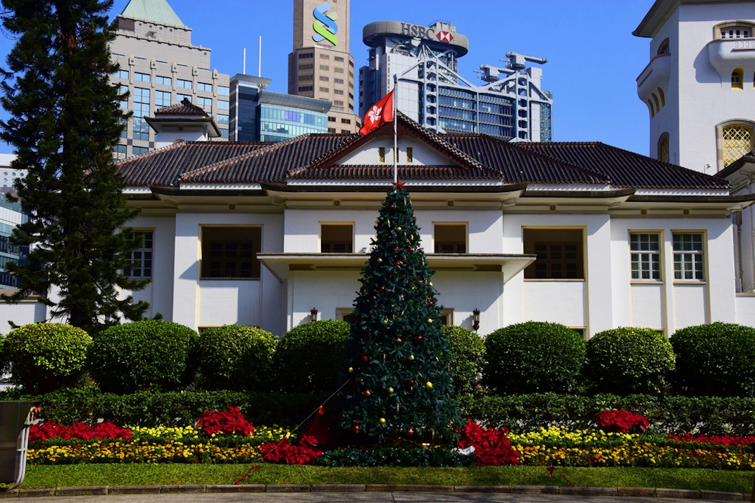 Hong Kong government house