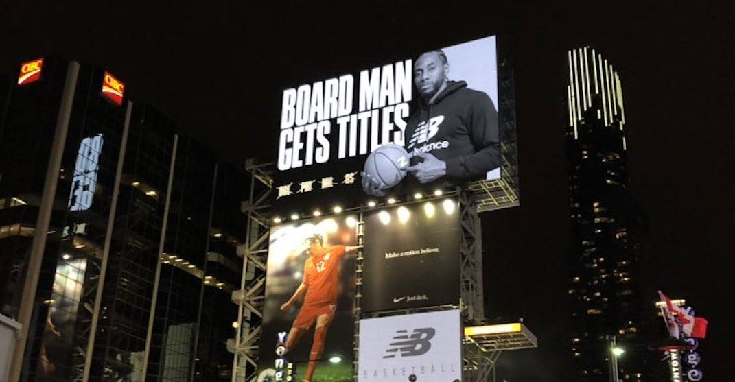 A Kawhi 'Board Man Gets Titles' billboard just went up in Toronto (PHOTOS)