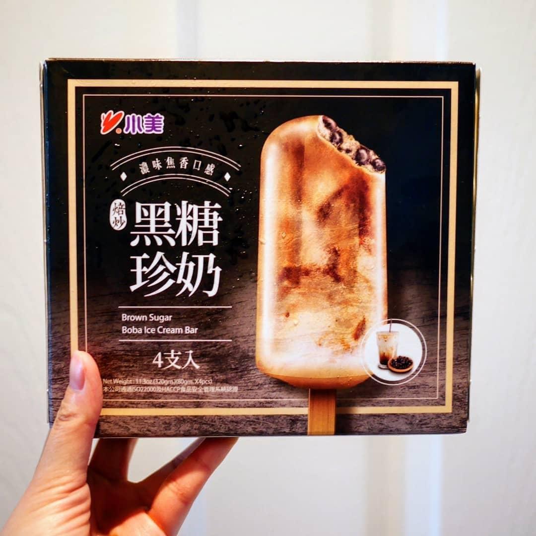 Boba Ice Cream Bars