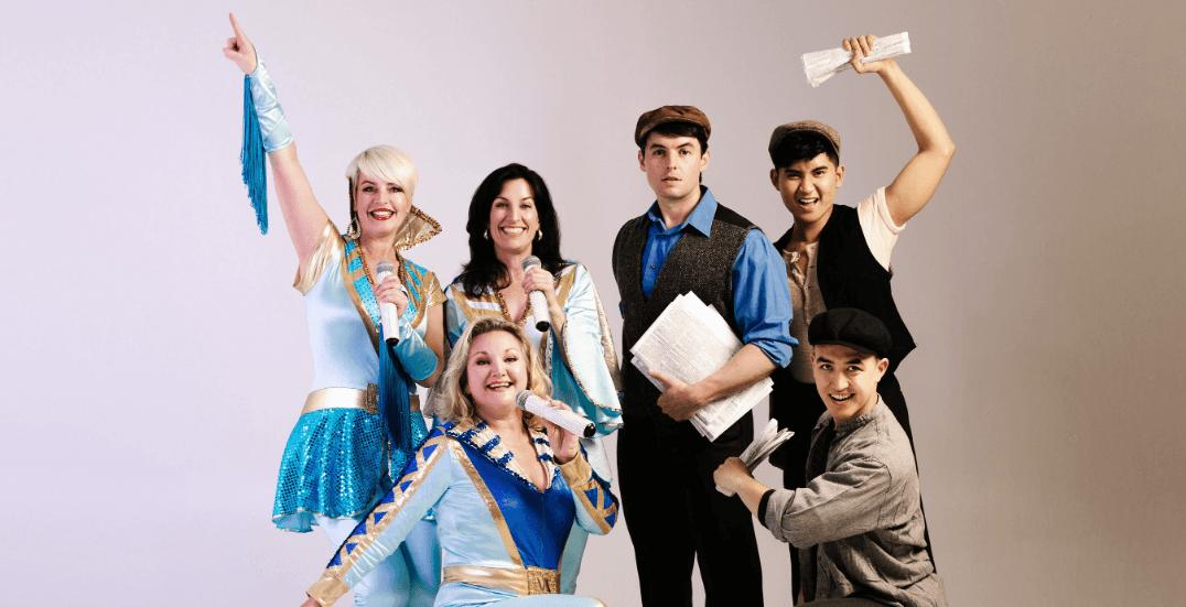 Win the ultimate Mamma Mia! Super Fan Sunday experience at Theatre Under the Stars (CONTEST)