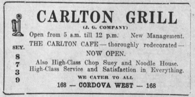 The Carlton Cafe rebranded a the Carlton Grill. Sun, 7 April 1922.