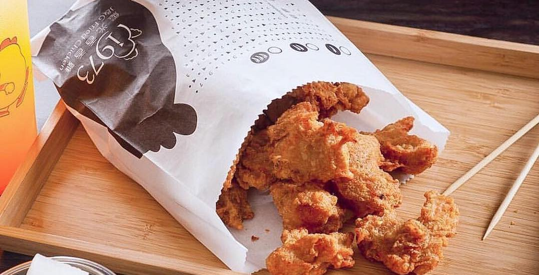 J&G Fried Chicken is giving away FREE popcorn chicken for a year