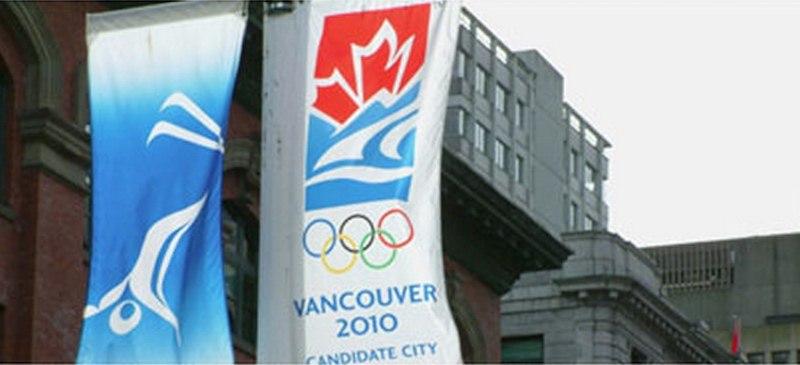 Vancouver 2010 bid logo banner