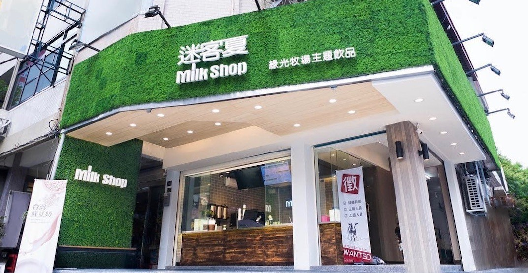 Popular Taiwanese bubble milk tea chain 'Milksha' is opening in Vancouver