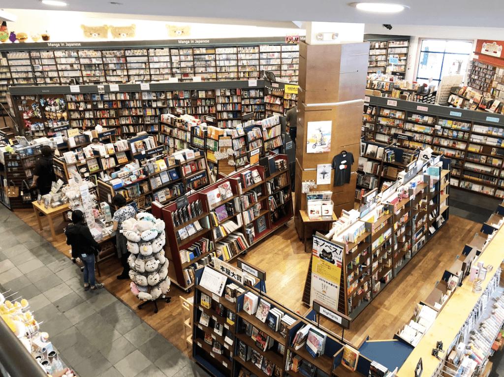 Kinokuniya Seattle