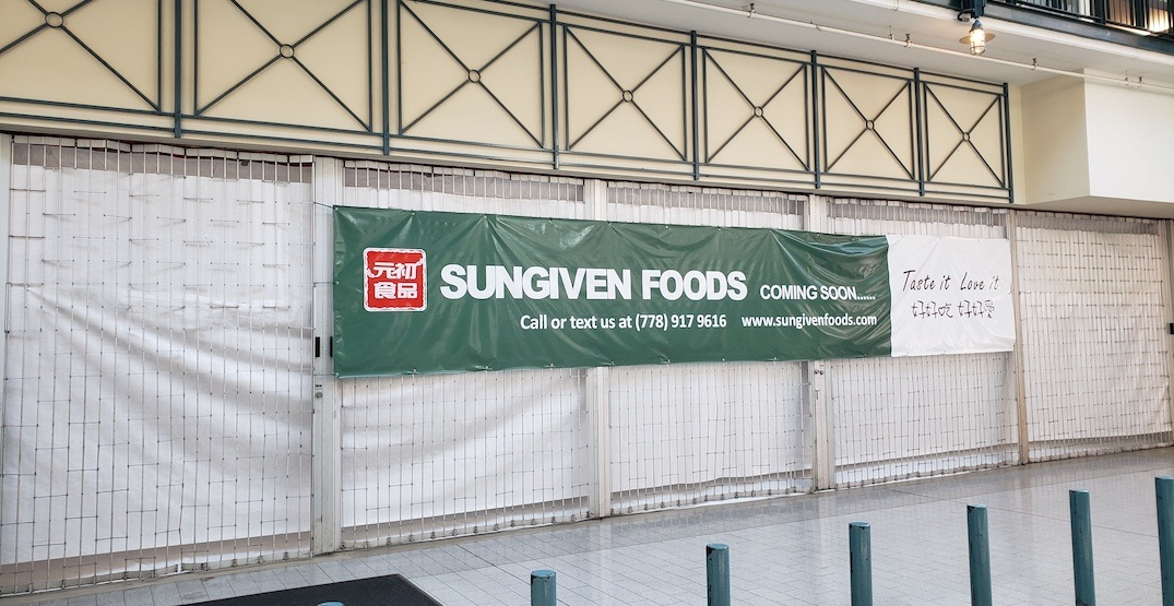 Sungiven Foods