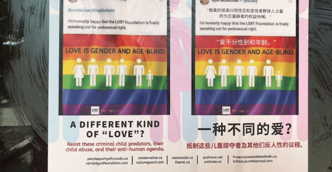 'Unacceptable and homophobic' posters taken down in Richmond