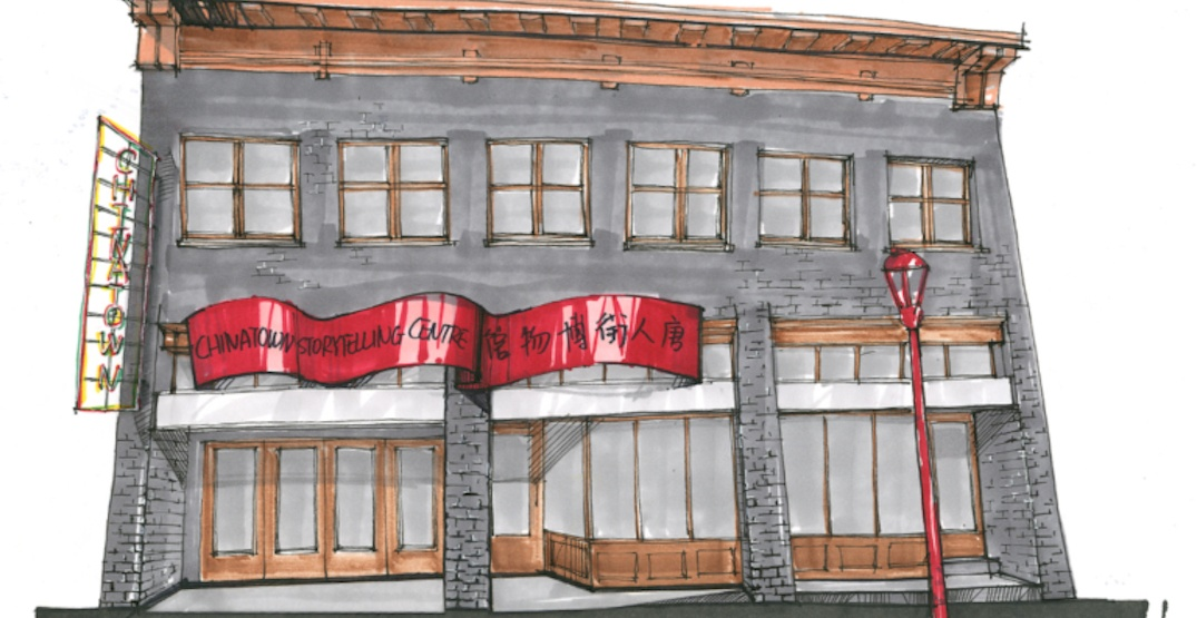 Federal government to fund new museum in Vancouver's Chinatown