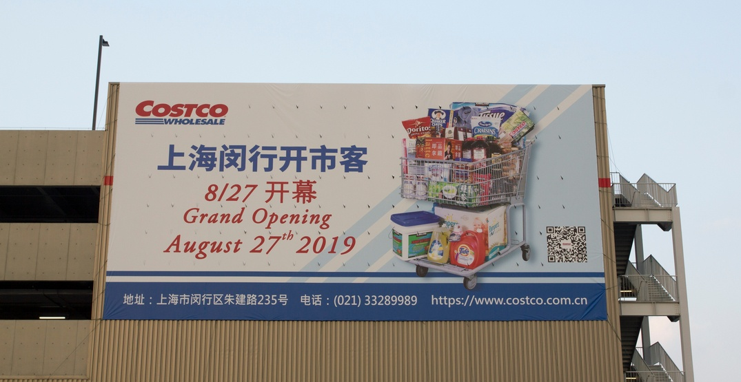 China costco