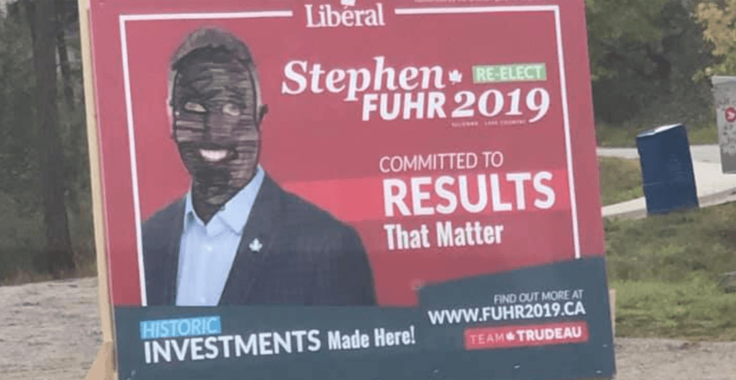 BC Liberal candidate's campaign signs vandalized with blackface