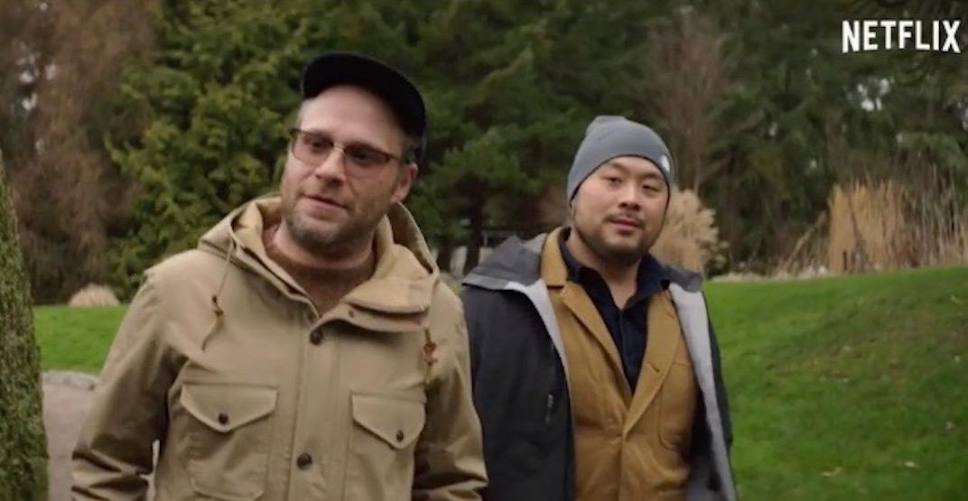 David Chang features Vancouver and Seth Rogen in new Netflix show (VIDEO)