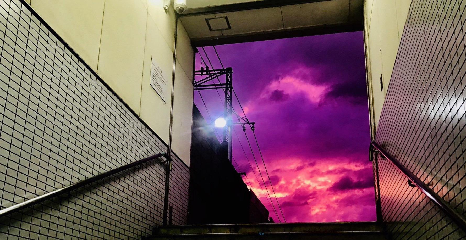 The skies above Japan turned pink and purple as Typhoon Hagibis approached