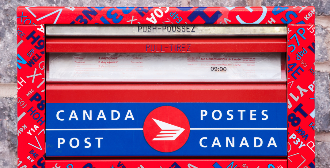 Canada Post investigating report that customer information may have been compromised