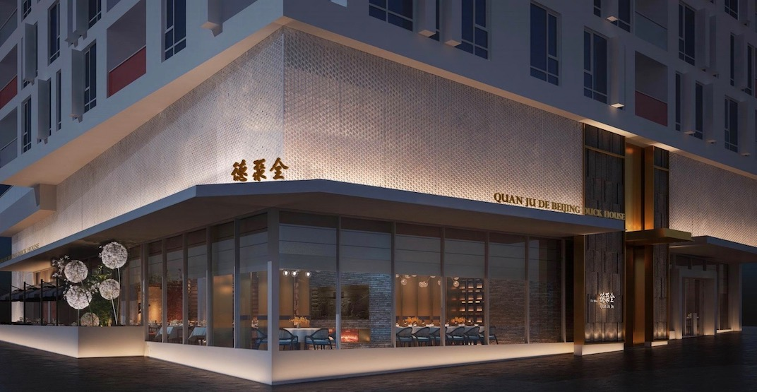 Chinese fine dining spot Quan Ju De to open in Vancouver soon (RENDERINGS)