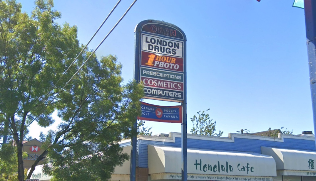 London Drugs sign at 3328 Kingsway, Vancouver