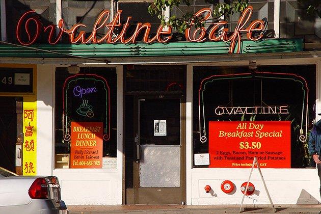 Ovaltine Cafe / Wikimedia / jmv
