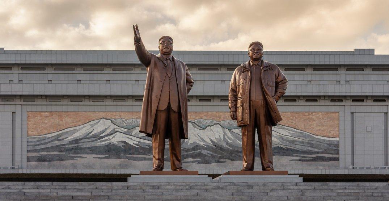 Pyongyang / DPR Korea / Shutterstock