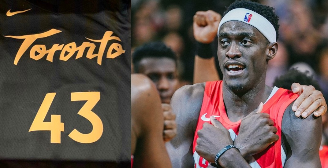 New Raptors 'City Edition' jerseys appear to have leaked (PHOTO)