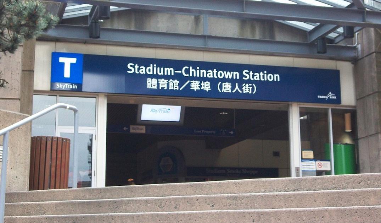 stadium chinatown sign