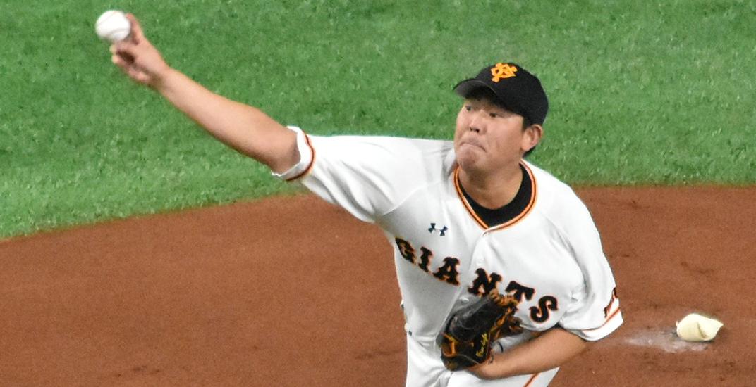 Blue Jays sign Japanese free agent pitcher Shun Yamaguchi: report