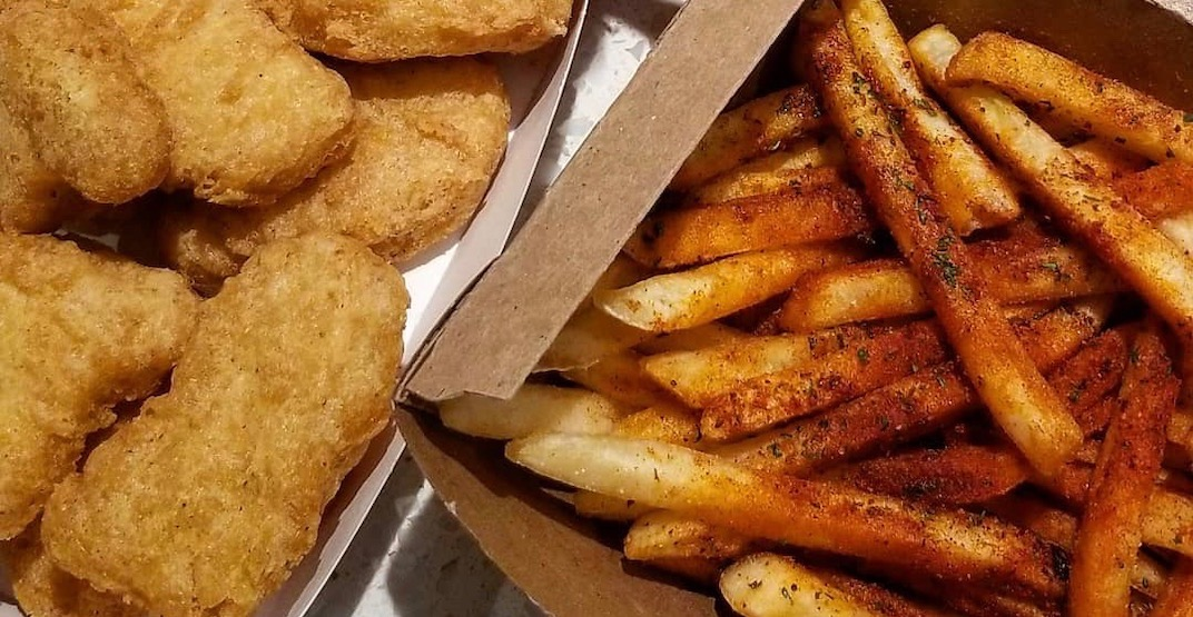 McDonald's Spicy Chipotle Seasoned Fries offering is over December 30
