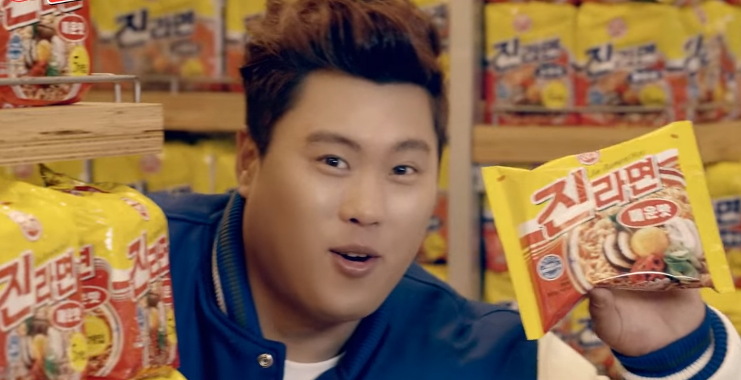 New Blue Jays pitcher Ryu is the star of many entertaining Korean commercials (VIDEOS)