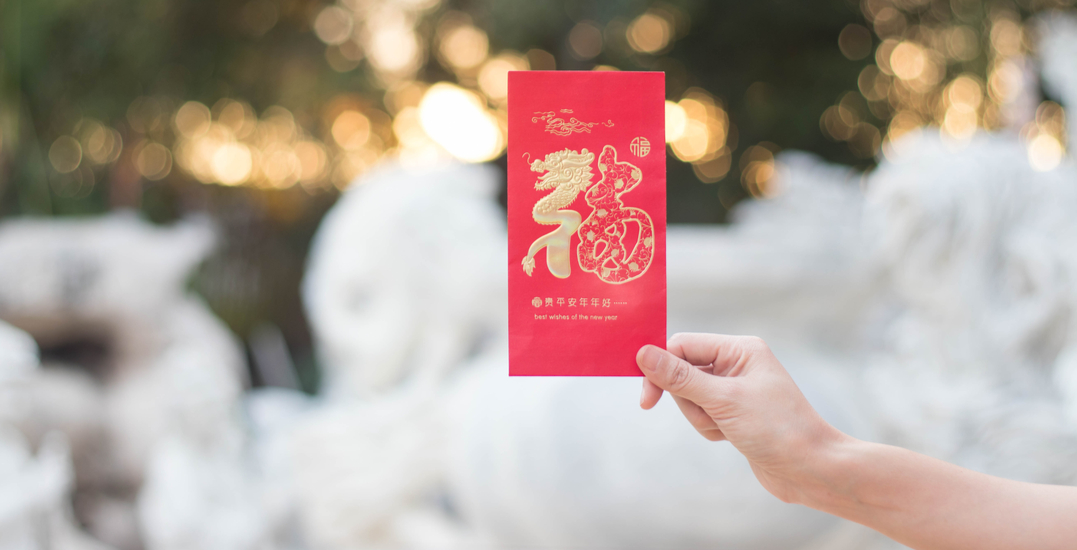We asked: Why do we give gifts at Chinese New Year?