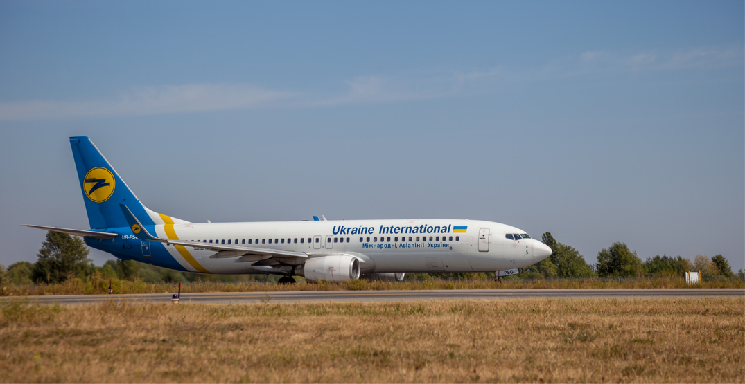 Iran confirms it shot down Ukrainian plane in error
