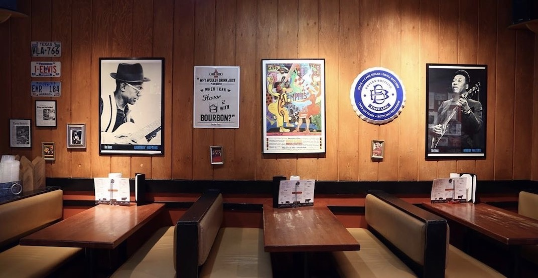 Memphis Blues has closed its West Broadway location after 19 years