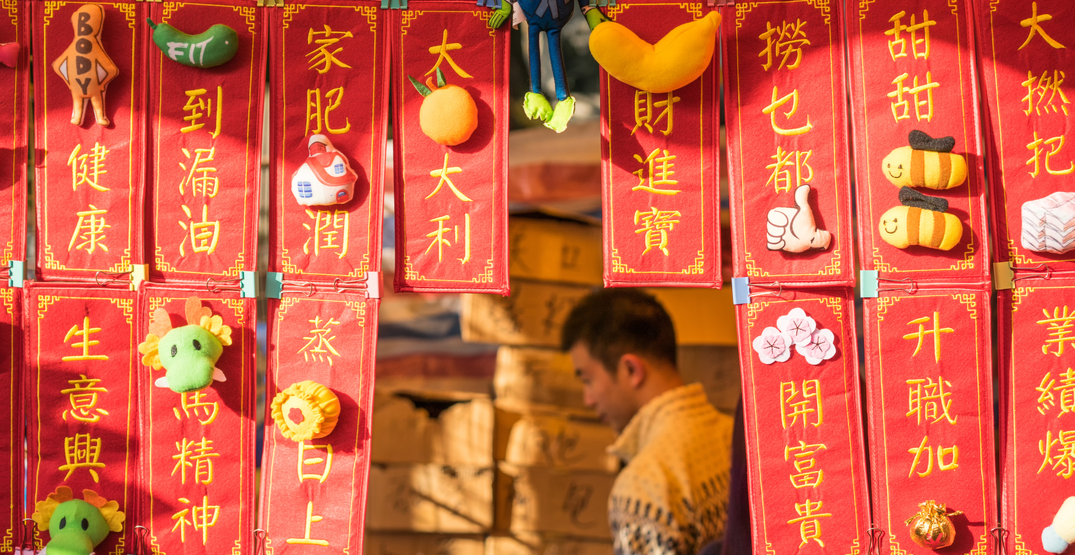 Celebrate Lunar New Year at one of Seattle's largest night markets