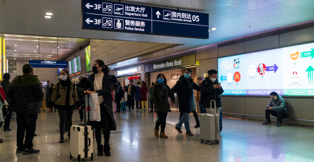 Government of Canada now advising to avoid all non-essential travel to China